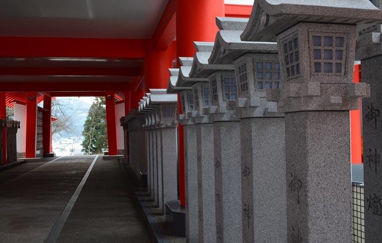 history nishikigoi